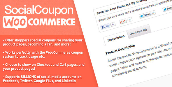 Social Coupon for WordPress