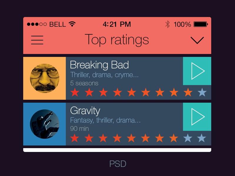 Cinema guide ios 7 app