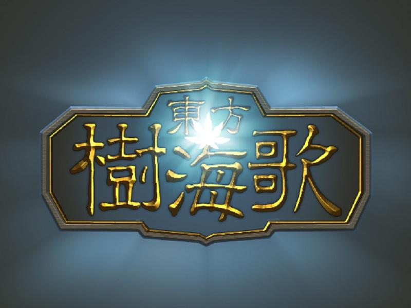 A game logo psd