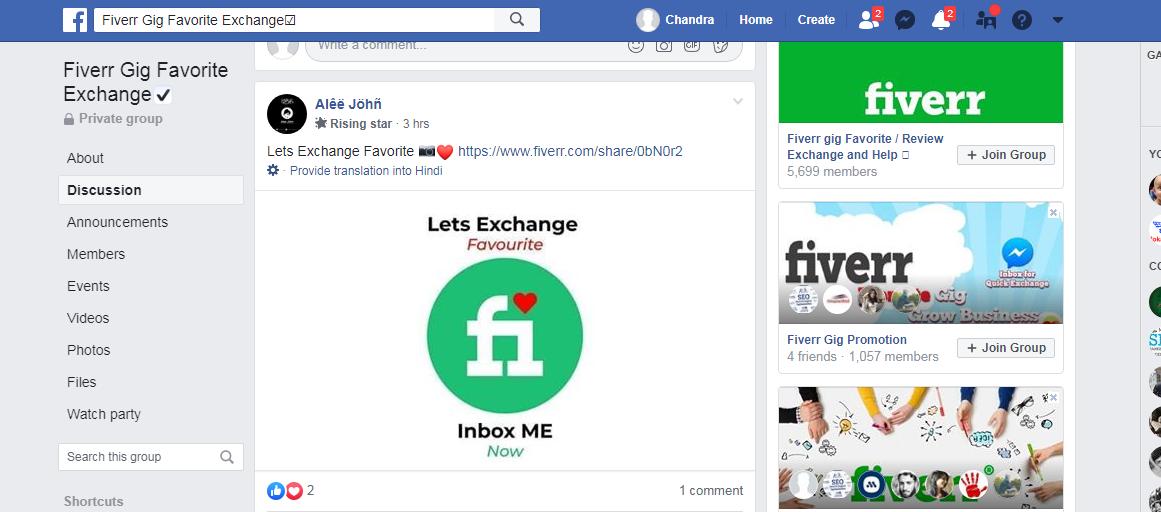 fav exchange